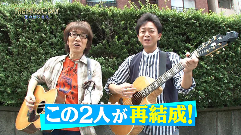 THE MUSIC DAY 2016 放送事故 03