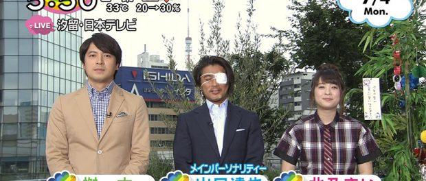ZIPに出てたTOKIOの山口達也の顔が大変なことになっていた・・・(((;゚Д゚)))ガクガクブルブル (画像・動画あり)