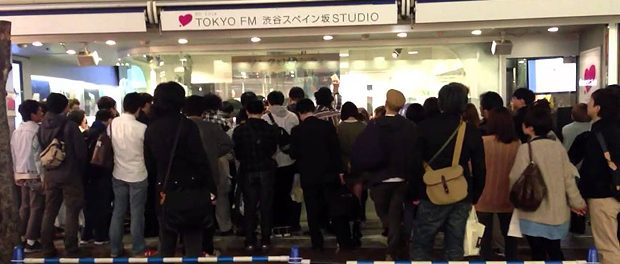 【悲報】TOKYO FMの渋谷スペイン坂スタジオ、渋谷パルコ建て替えのため閉鎖 23年の歴史に幕