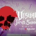 V系フェス「VISUAL JAPAN SUMMIT 2016」開催決定!出演者第1弾にX JAPAN、LUNA SEA、GLAY