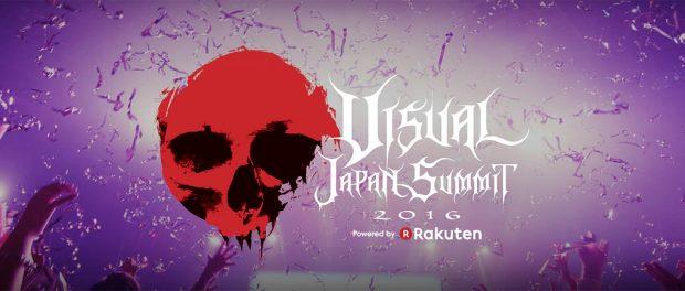 【速報】VISUAL JAPAN SUMMIT 2016、出演者第2弾発表!hide with Spread Beaver  ゴールデンボンバー(金爆)