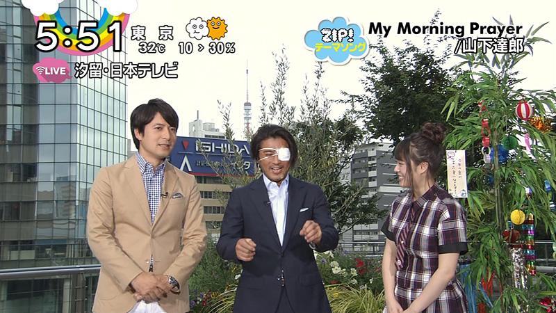 ZIP-TOKIO-山口達也-02