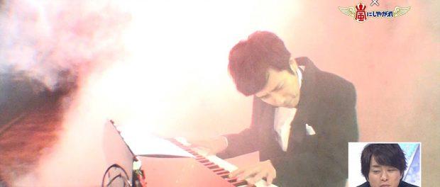 【THE MUSIC DAY】嵐「音楽の旅」の二宮の花火のヤツ、シュールすぎてクッソワロタwwwwwwwwww(画像・動画あり)