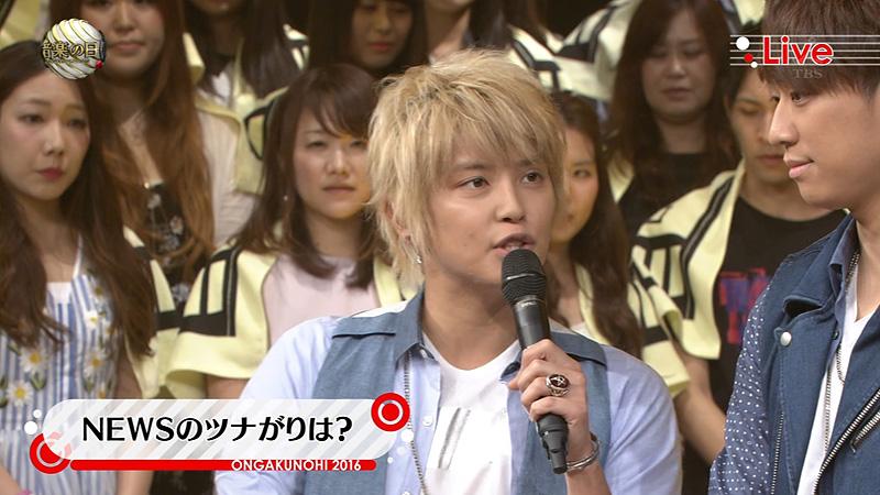 音楽の日 NEWS 手越 ミスチル 桜井 01
