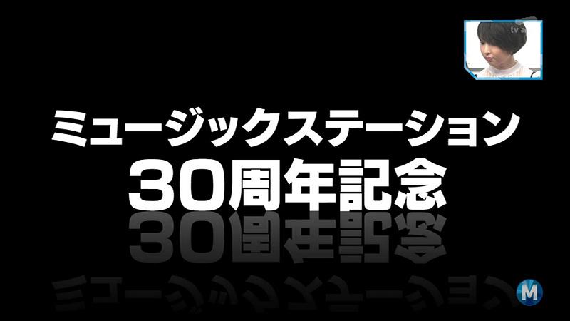 Mステ-ウルトラFES-2016-02