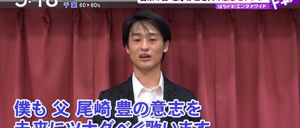 尾崎豊の息子・尾崎裕哉が「音楽の日2016」出演決定!「父親は通過点」と語る