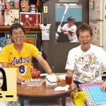 「FNS27時間テレビフェス」さんま・中居のコーナーにベッキー生電話出演し「懲りた」wwwww(動画あり)