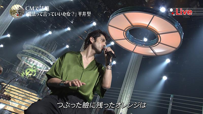 音楽の日 平井堅 放送事故 01
