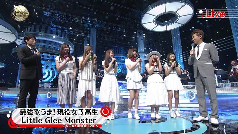 音楽の日2016 little glee monster ソニー損保 04