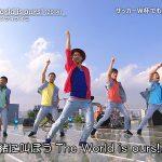 【FNSうたの夏まつり2016】ナオト・インティライミが歌いながら三代目の振り付けやっててワロタwwww(画像・動画あり)