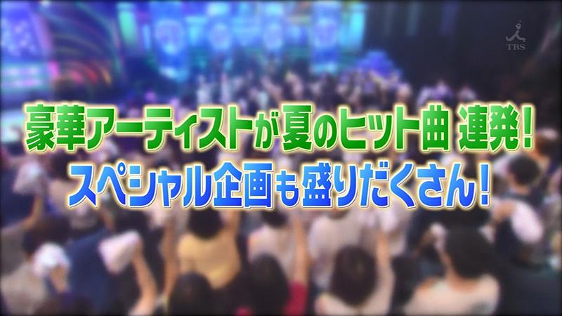 音楽の日×CDTV 朝まで夏フェス!2016 012