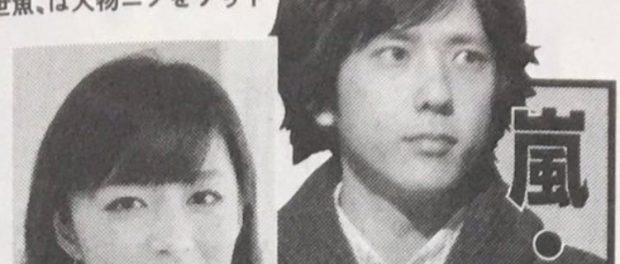 伊藤綾子のブログにジャニーズ激怒?!二宮とは破局、ジャニタレとも共演NGに