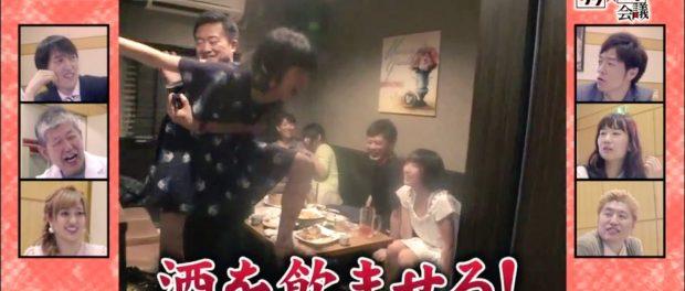 酒癖悪い系アイドル爆誕!!!「最終未来兵器mofu」の白幡いちほ(25)が番組で過激行為連発