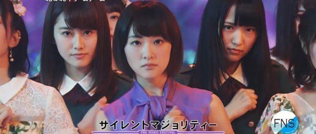 生駒ちゃん大勝利!FNSうたの夏まつり、ドリームチームとPerfumeが最高視聴率