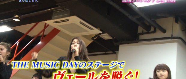 THE MUSIC DAYで小室哲哉プロデュースの新ガールズグループ「Def Will」サプライズ発表!!視聴者の反応は上々(画像・動画あり)