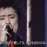 THE MUSIC DAYでSIAM SHADE「1/3の純情な感情」キタ━━━━(゚∀゚)━━━━!!(画像・動画あり)