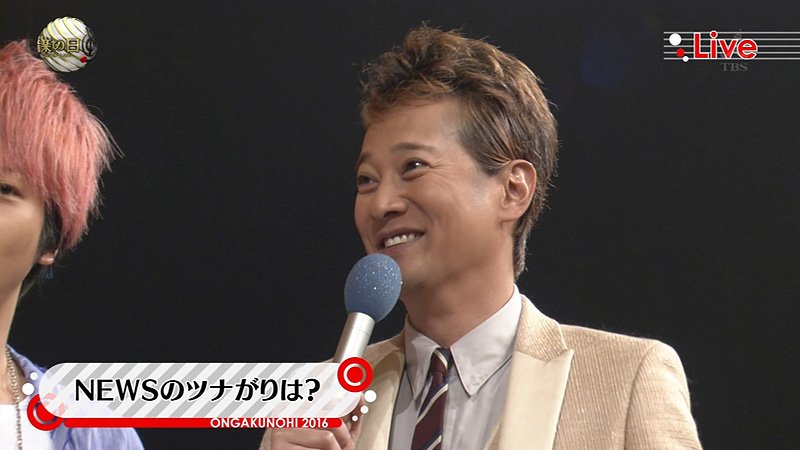 音楽の日 NEWS 手越 ミスチル 桜井 02