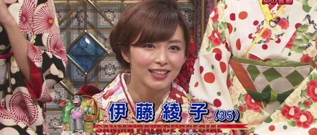 国民的アイドル・嵐の二宮和也の彼女になった伊藤綾子ってどんな人なの?