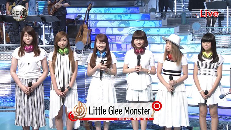 音楽の日2016 little glee monster ソニー損保 01