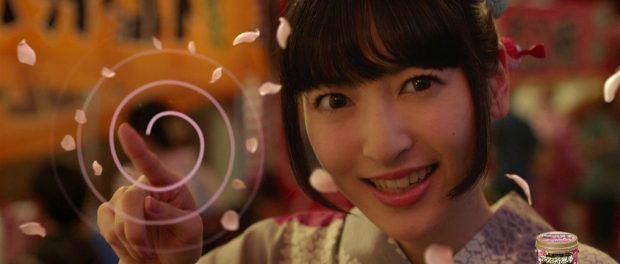 神田沙也加がでてるアース渦巻香のCMの歌がクセになる(動画あり)