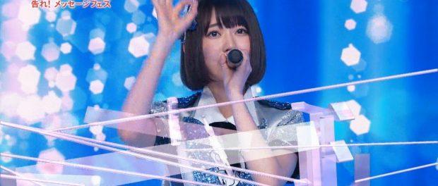 【悲報】HKT48・宮脇咲良の顔がパンパンに腫れてるんだが