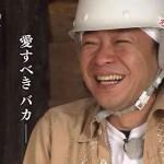 俺たちのリーダー・城島茂(46)、グラドル菊池梨沙(21)と熱愛報道キタ━━━━(゚∀゚)━━━━!!