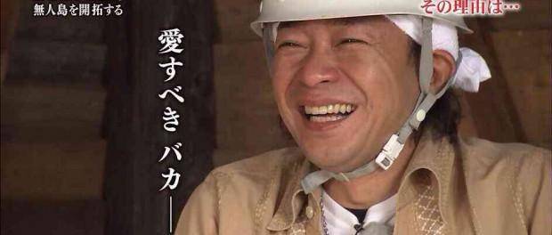 """【朗報】TOKIOのリーダー城島茂、美女との""""お忍びデート現場""""スクープキタ━━━━(゚∀゚)━━━━!!"""