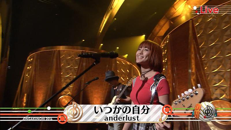 音楽の日 CDTV anderlust 越野アンナ 04