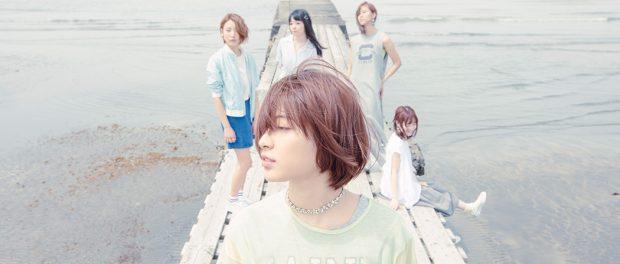 【悲報】瀧本美織のガールズバンドLAGOON解散