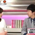 二宮和也と伊藤アナの熱愛騒動、ジャニーズ事務所は「阻止しない」方針か