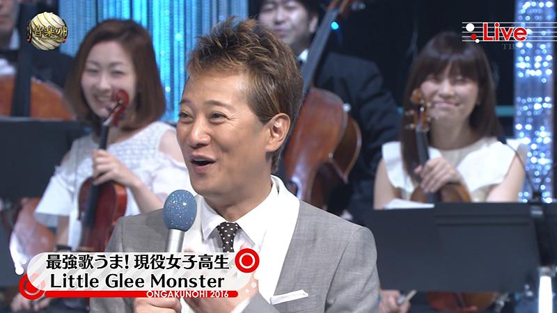 音楽の日2016 little glee monster ソニー損保 05