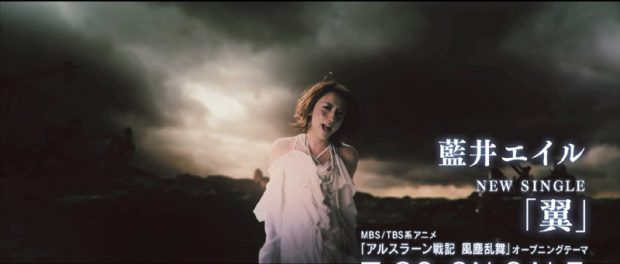 今日のMステで藍井エイルちゃんが新曲「翼」を披露!!