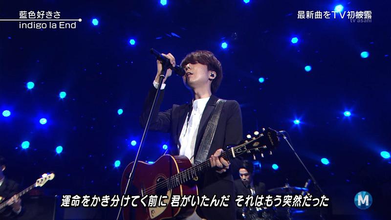 ゲス川谷-歌詞-藍色好きさ-ベッキー-01