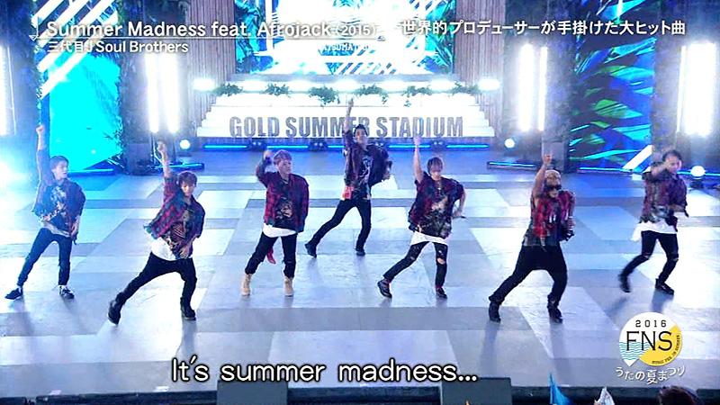 FNSうたの夏まつり2016 三代目 J Soul Brothers