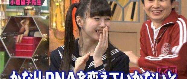 フレッシュレモンを卒業した市川美織が可愛すぎる件wwwww