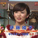 伊藤綾子アナウンサー、二宮と早く結婚したがっていた?