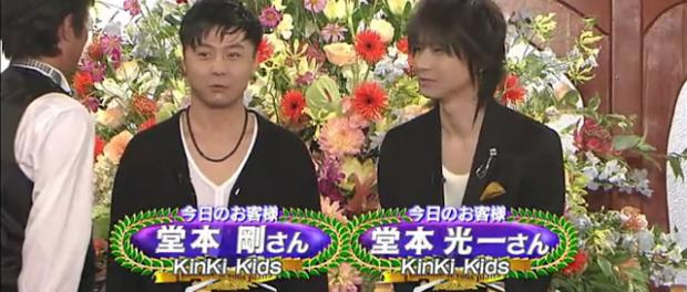 """SMAP紅白落選でKinKi Kidsが""""繰り上げ当選""""か?"""