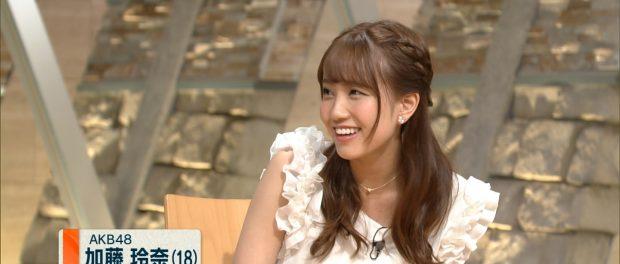 AKB48・加藤玲奈が『報ステ』出演で世間に見つかってしまった模様