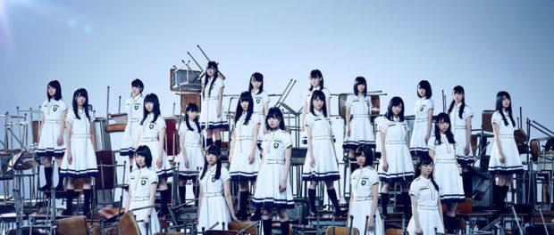欅坂46、大森靖子のアー写と歌詞をパクった模様wwwww 本人にツイッターで指摘される