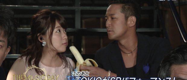 女子アナにバナナを食べさせるジャニーズがいるらしい
