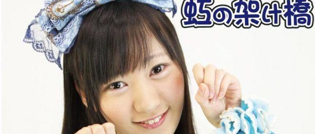 仙台のアイドル「虹の架け橋」スタッフがメンバーに暴力でライブ活動休止に