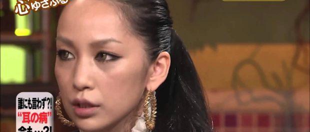 中島美嘉さんの最新画像がヤバイwwwwww誰だよwwwwwwww