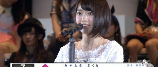 HKT48宮脇咲良「憲法が変わるかもしれない。(与党に)3分の2を取らせちゃいけない」 「消費税8%納得いかない」