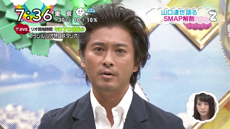 TOKIO 山口達也 SMAP解散 コメント