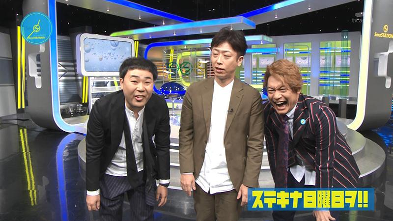 2016年8月13日 スマステ 香取 04