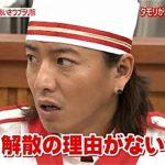 SMAPファンのジャニヲタ(スマヲタ)が基地外レベルがハンパない件wwwwwwww