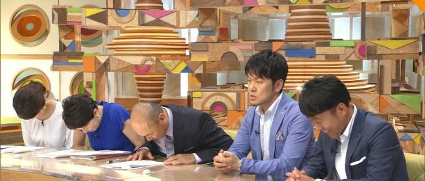 フジテレビ「グッディ!」、早朝4時半に歌手・森進一を直撃取材!→ 出演者の土田晃之が批判