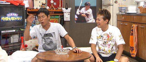 フジ「27時間テレビ」さんま・中居のコーナー消滅