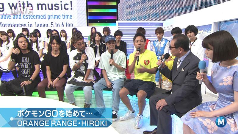 Mステ ORANGE RANGE 03