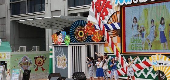 リトグリ、日本武道館でのワンマンライブが決定!